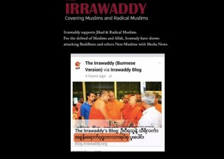 Hacked Irrawaddy website on Thursday.