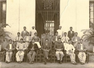 1938 – Elected as president of the All-Burma Federation of Student Unions