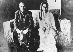 6 September 1942 – Married Khin Kyi, a nurse