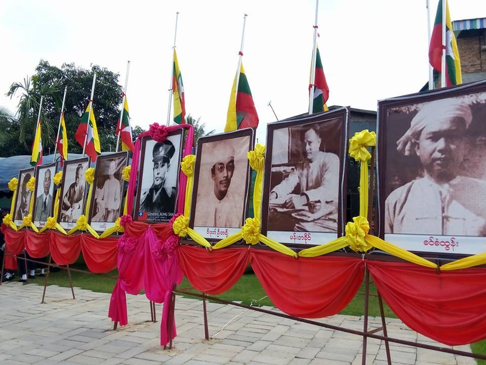 Portraits of Burma's fallen martyrs at a ceremony in Myawaddy to mark Martyrs' Day on 19 July 2016. (Photo: DVB)