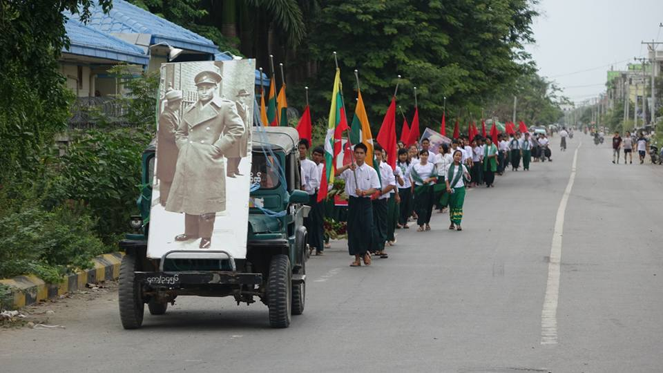 Residents of Mandalay march in a procession to mark Martyrs' Day on 19 July 2016. (Photo: Aung Aung Naing / DVB)